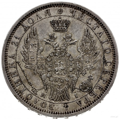 rubel 1854 СПБ HI, Petersburg; w wieńcu 7 gałązek lauro...