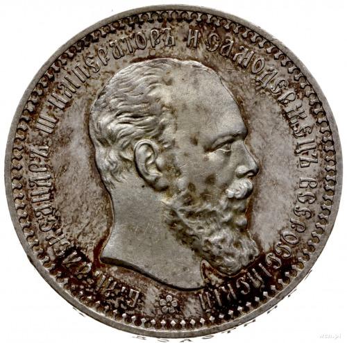 rubel 1892 А.Г, Petersburg; odmiana z małą głową cara z...