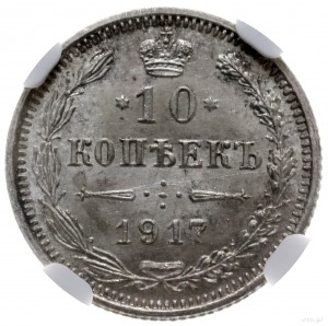 10 kopiejek 1917 BC, Petersburg; Bitkin 170 (R1), Kazak...
