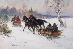 Czesław WASILEWSKI (1875-1946/47), Wyjazd na polowanie, 1927