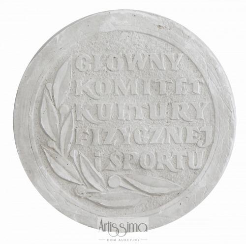 Zygmunt Makowski, Medalion - Główny Komitet Kultury Fizycznej i Sportu I