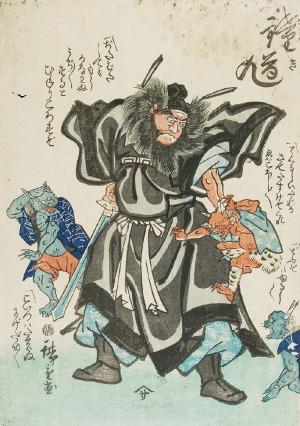 Zestaw 7 prac artystów japońskich