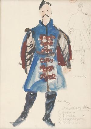 Otto AXER (1906-1983), Projekt kostiumu - Kontusz, lata 60. XX w.