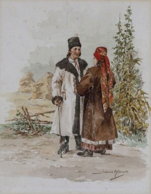 Tadeusz RYBKOWSKI