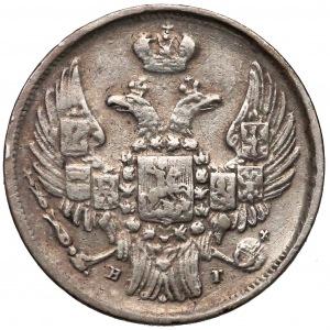 15 kopiejek = 1 złoty 1840 ПГ, Petersburg