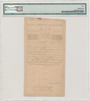 25 złotych 1794 - C - PMG 50