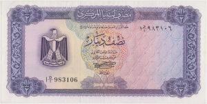 Libia 1/2 dinara (1971)