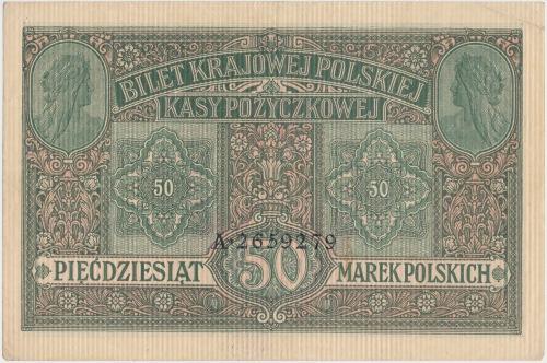 50 mkp 1916 - ładny stan zachowania