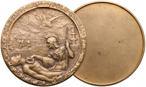 1915r. Medal Poległym na Polu Chwały JEDNOSTRONNY z podpisem (Lewandowski)