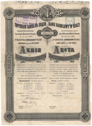 Bank Handlowy w Łodzi, Em.3, 250 rub 1894