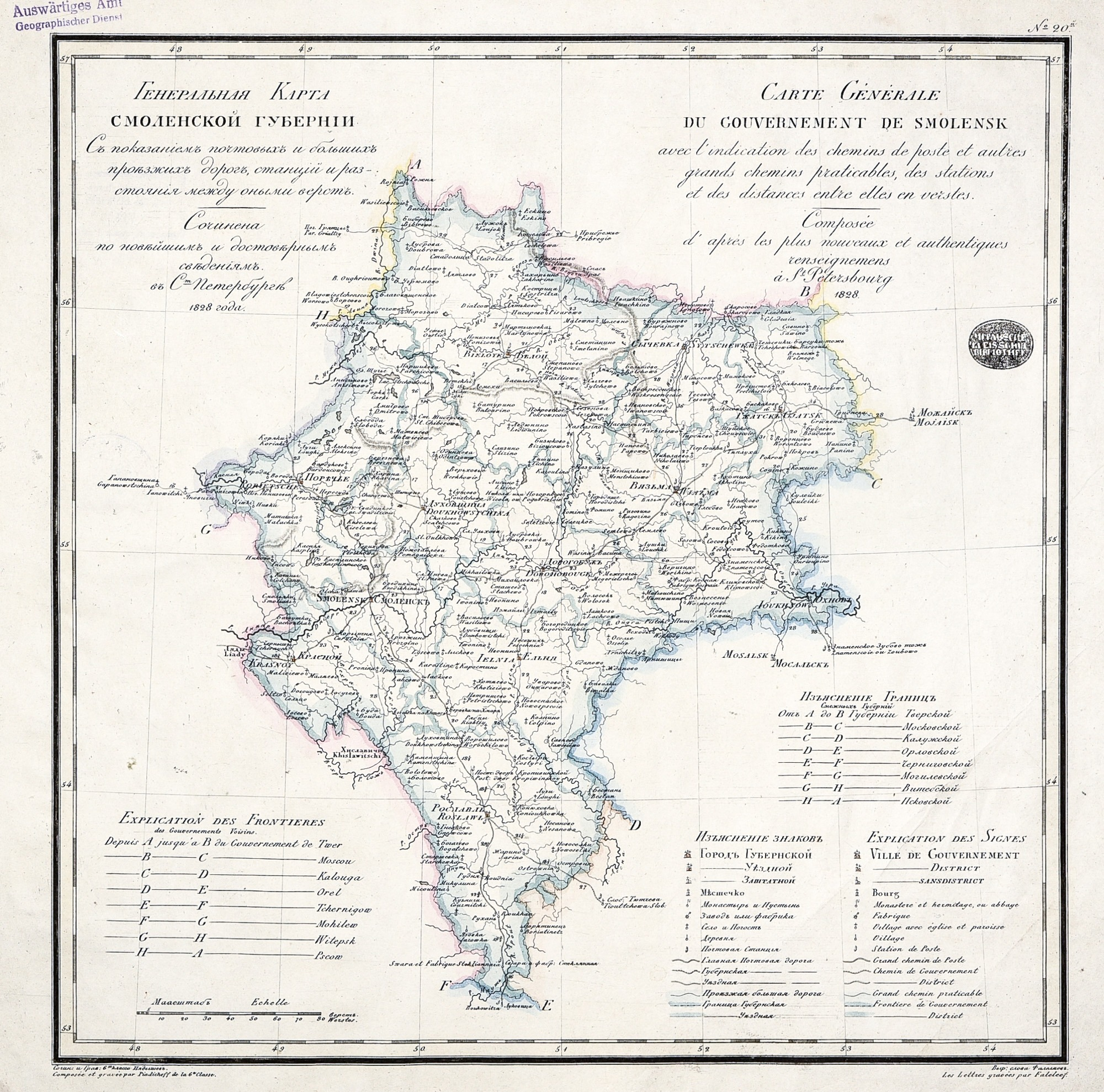 Smolensk Ros Smolensk Mapa Guberni Smolenskiej Ryt Plk