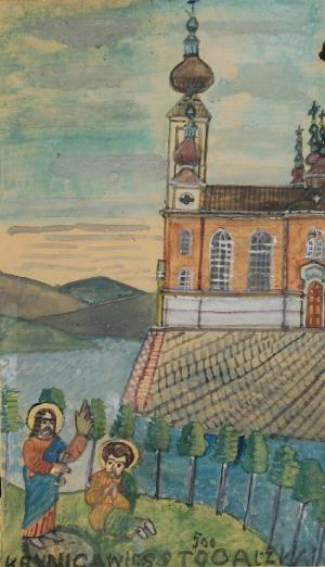 Nikifor KRYNICKI (1895-1968), Jezus przed kościołem
