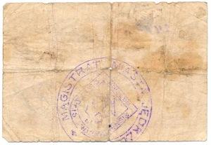 Jędrzejów Magistrat 1 korona 1919