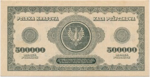 500.000 marek 1923 Serja AI - rzadka odmiana z No podwójnie podkreślone.