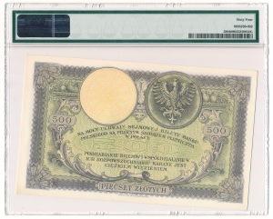 500 zloty 1919 PMG 64