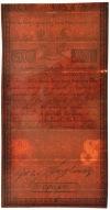 50 złotych 1794 - D- PMG 55 - WYŚMIENITY