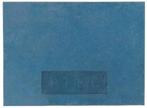 5 złotych 1824 - rzadkość