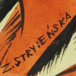 Zofia STRYJEŃSKA (1894-1976), Dziecięce zabawy - Projekt ilustracji (?)