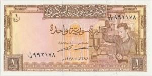 Syria, 1 funt 1978 - z nitką zabezpieczającą