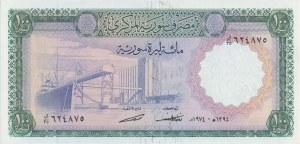 Syria, 100 funtów 1974