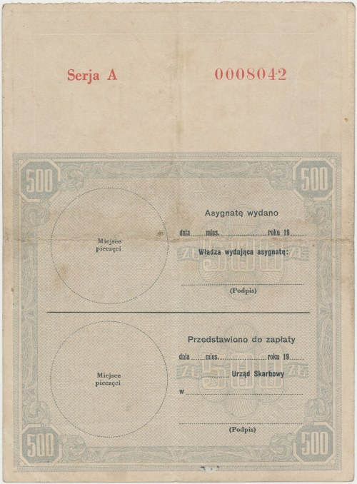Asygnata Ministerstwa Skarbu (1939) - 500 złotych - BARDZO RZADKI NOMINAŁ