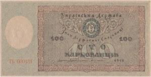 Ukraina, 100 karbowańców 1918 - TБ