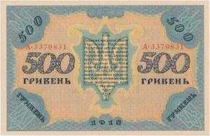 Ukraina, 500 hrywien 1918 - A