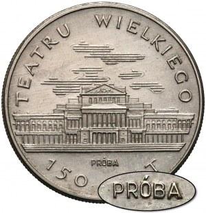 Próba MIEDZIONIKIEL 50 złotych 1983 Teatr Wielki - nakład 20 szt.