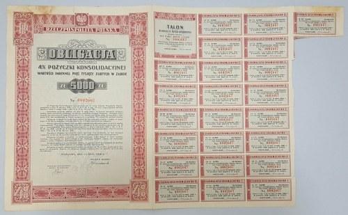 4% Pożyczka Konsolidacyjna 1936, Obligacja na 5.000 złotych