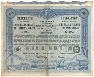Obligacja 7-tej Pożyczki M.St. Warszawy 1903 - 500 rubli