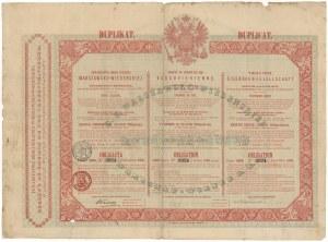 Tow Drogi Żelaznej Warszawsko - Wiedeńskiej, Obligacja - DUPLIKAT