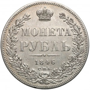 Rosja, Rubel 1846 ПА