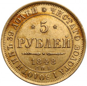 Rosja, 5 rubli 1848 AГ