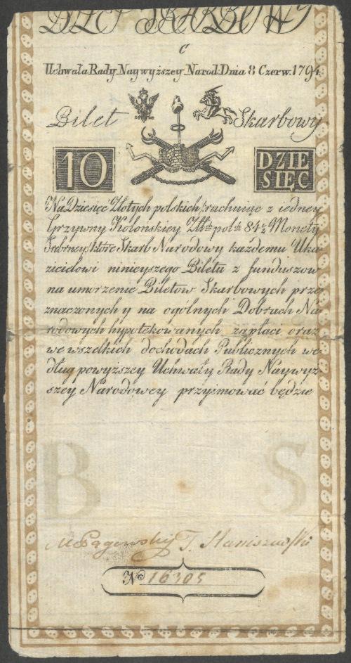 10 złotych, 8 czerwca 1794, Seria C