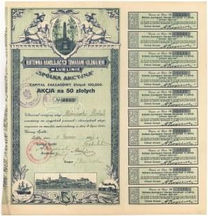Hurtownia Handlujących Towarami Kolonialnemi w Lublinie, 50 złotych 1926