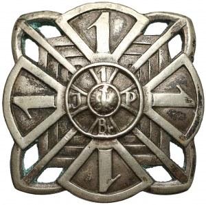 Odznaka 1 Pułku Piechoty Legionów z Wilna