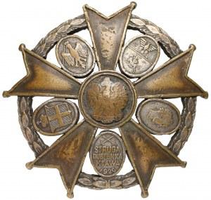 Odznaka 42 pułku piechoty z Białegostoku