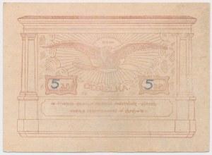 Cegiełka na Fundusz Koła Lotniczego Państwowej Wyższej Szkoły Przemysłowej w Krakowie, 5 złotych 1924