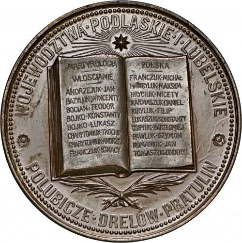 1874, Braciom Rusinom…