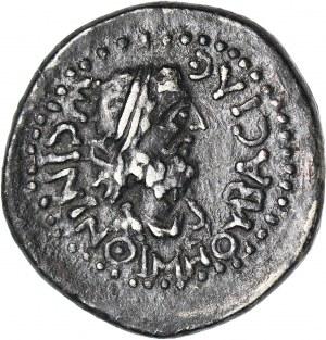 Bosfor Cymeryjski (Królestwo Bosforskie), Ininfimeas (234-238 ne), Stater bilonowy ЄΛΦ (rok 535 = 238 ne)