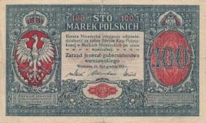 100 marek 1916 jenerał, ser. A, 6 cyfr