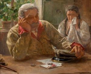 Kasper Pochwalski, LIST, 1929