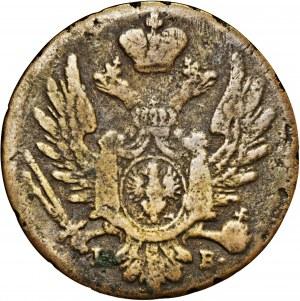 Zabór rosyjski, Królewstwo Polskie, 1 grosz polski z miedzi krajowej 1824