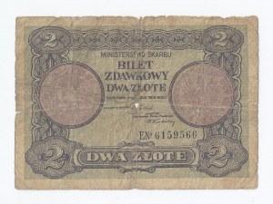 banknot 2 złote 1925, Polska