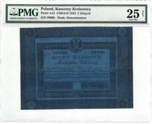 5 złotych 1824 - PMG 25 - BARDZO RZADKI