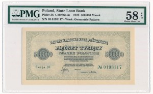 500.000 marek 1923 -Serja BI- 7cyfr - PMG 58 EPQ rzadka odmiana