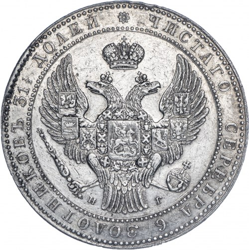 Mikołaj I (1825-1855), 1 1/2 rubla = 10 złotych 1833 НГ, Petersburg.