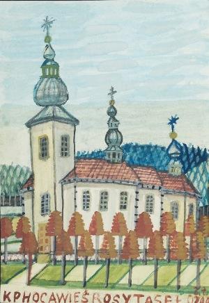 Nikifor KRYNICKI (1895-1968), Biały kościół