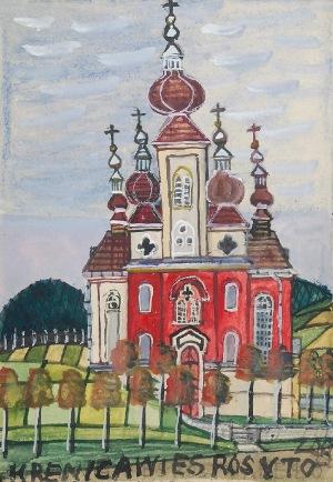 Nikifor KRYNICKI (1895-1968), Kościół z czerwoną fasadą