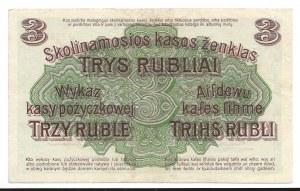 Poznań - Posen - 3 ruble 1916 - klauzula ...nabywa - ciekawy numer 229998